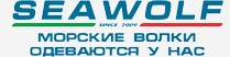Морской Волк - всеукраинский интернет магазин яхтенной одежды, аксессуаров для яхтсменов и любителей водного туризма!