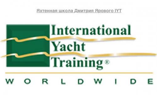 """Новости от партнеров """"Seawolf Ukraine""""! Яхтенная школа Дмитрия Ярового IYT, проводит практические занятия подготовки капитанов на акватории Адриатического моря! Приглашаем новичков принять участие в интенсивном курсе по программе International Yacht Training.  А так же, предлагаем курсы повышения квалификации для новоиспеченных капитанов. В команде есть 2 вакантных места. Недельный курс для новичков (BBS+VHF)- 1500, курс повышения шкиперских навыков - 700. 25.04 - 02.05.20 Хорватия, Сплит. Шкипер-инструктор - Дмитрий Яровой (мсмк, ЧМ). Бронь мест по телефону 0678117887. Участники практики получат приятный бонус от магазина для яхтсменов """"Морской волк"""". До встречи на борту!"""